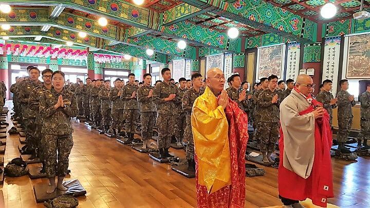 영천3사관학교 수계법회