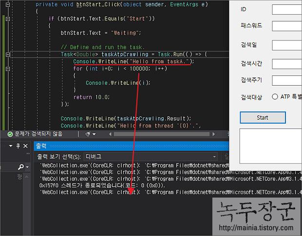 C# 윈폼(WinForm) 프로젝트에서 콘솔창(console) 띄워서 로그 보는 방법