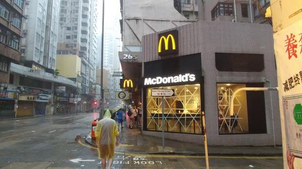 홍콩 맥도날드