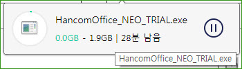 HanComOffice_NEW_PRIAL.exe