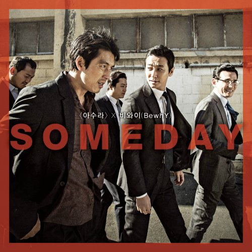 BewhY – Someday Lyrics [English, Romanization]