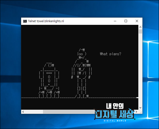 윈도우10 스타워즈 telnet towel.blinkenlights.nl