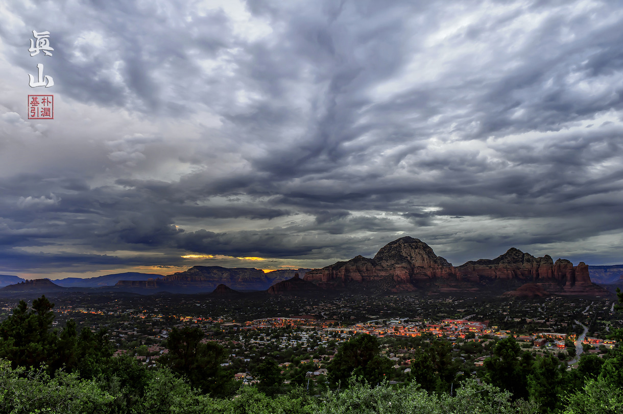 Sunset of Sedona