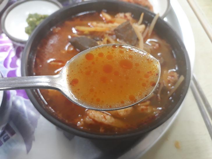 [창녕맛집]삼오식당 - 이름조차 생소하지만 매력적인 맛 수구레 국밥 맛집