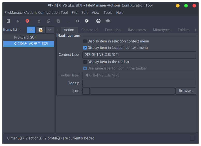Filemanager-actions Action