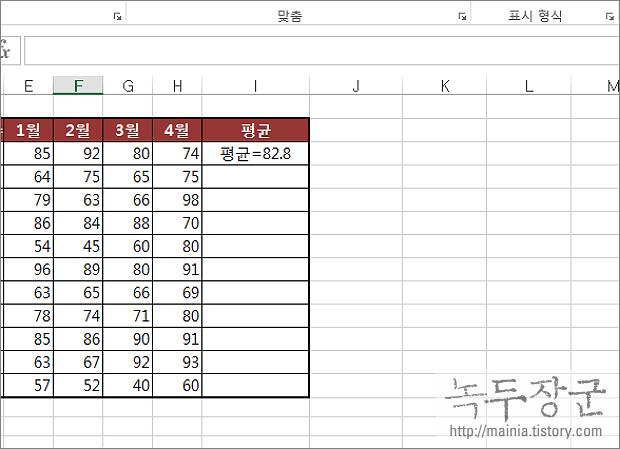 엑셀 Excel 페이지를 나누는 점선 없애기