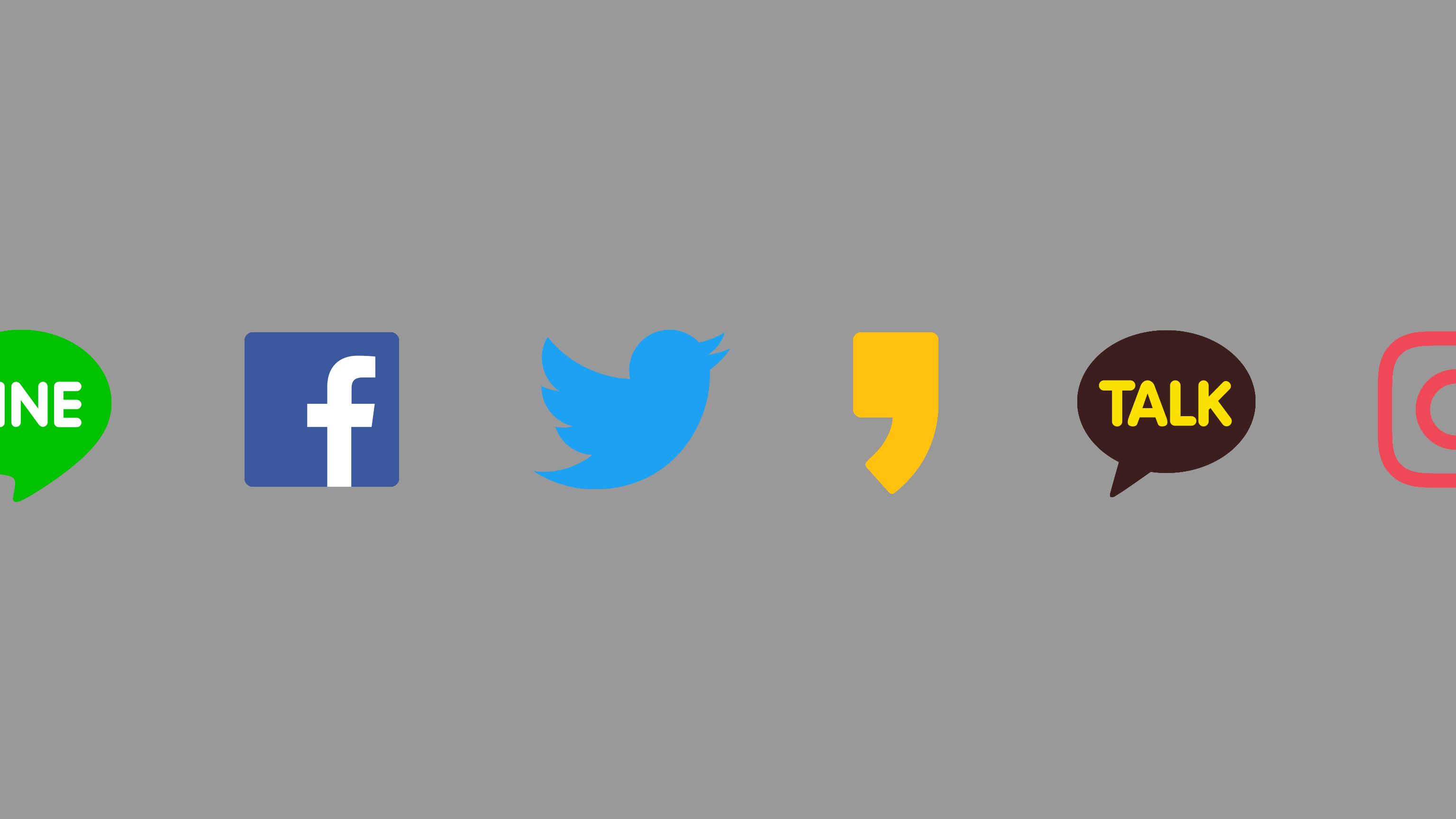 여러 종류의 소셜 네트워크 서비스