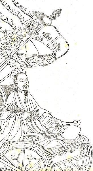 諸葛亮-Zhuge-Liang