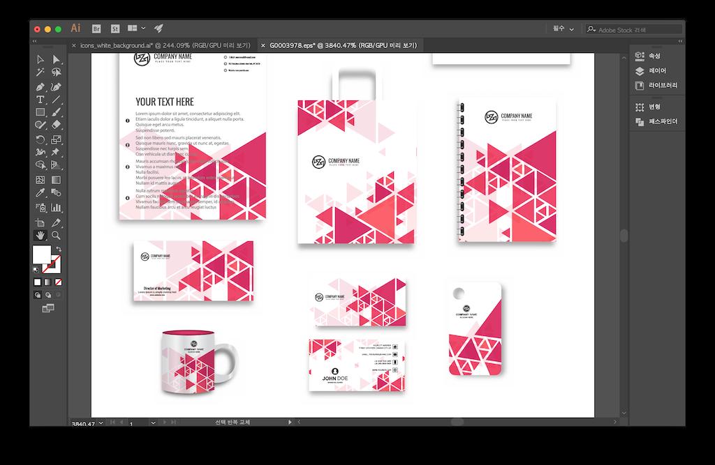 어도비 일러스트레이터(Adobe Illustrator)