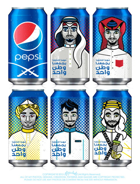 Pepsi-limited-edition-Saudi-national-day