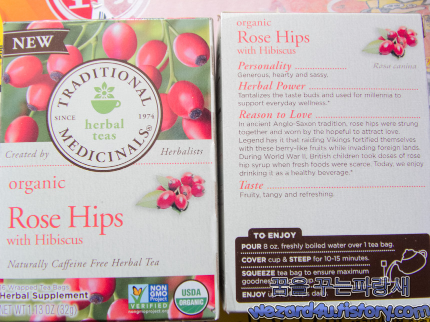 Traditional Medicinals Organic RoseHips with Hibiscus 상자