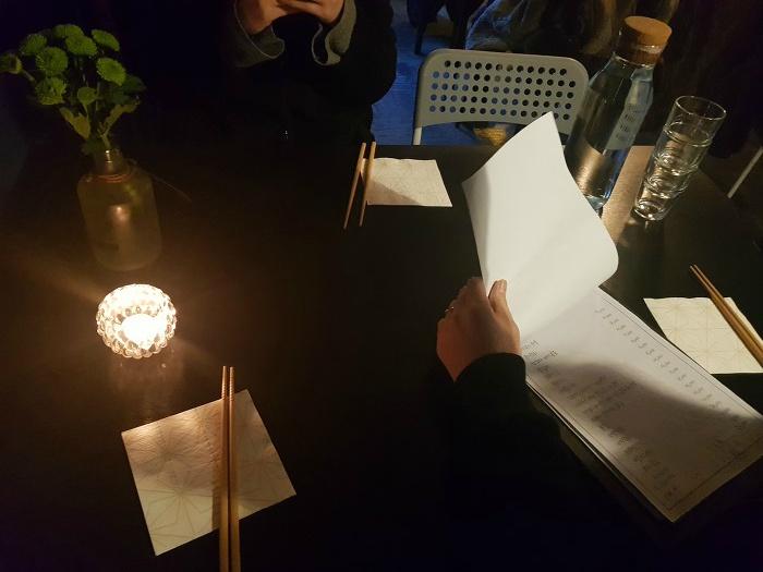 반시 테이블