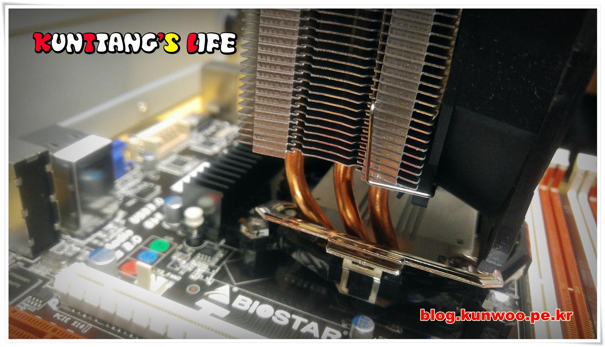 [그림11] 가이드에 장착된 쿨러의 핀 모습