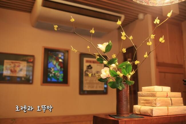 카페 비미(일본 후쿠오카성 근처)무더위를 식힌 냉커피11