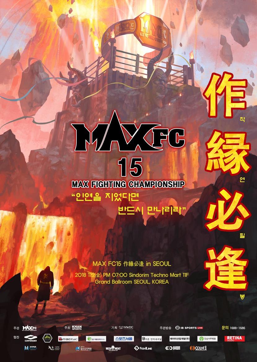 MAX FC15