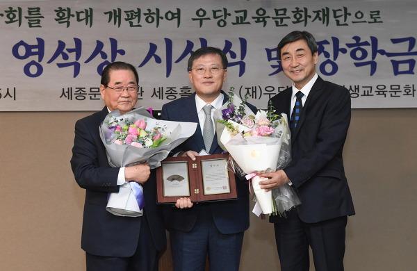 풀무원, 독립투쟁정신 기리는 우당이회영교육문화재단 제1회 영석상 수상