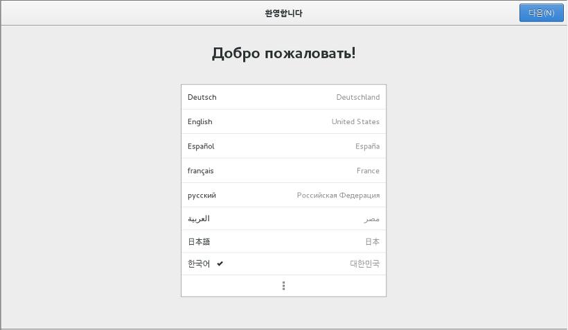 CentOS7 initial login