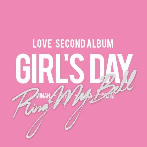 GIRL'S DAY – Ring My Bell Lyrics [English, Romanization]
