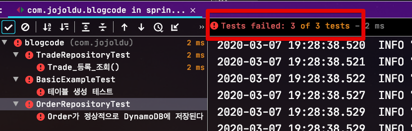 test-result-fail-2
