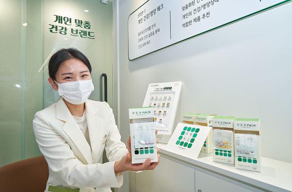 풀무원, 국내 첫 개인별 맞춤 건강기능식품 '퍼팩' 론칭