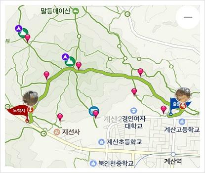 인천 종주길 1코스