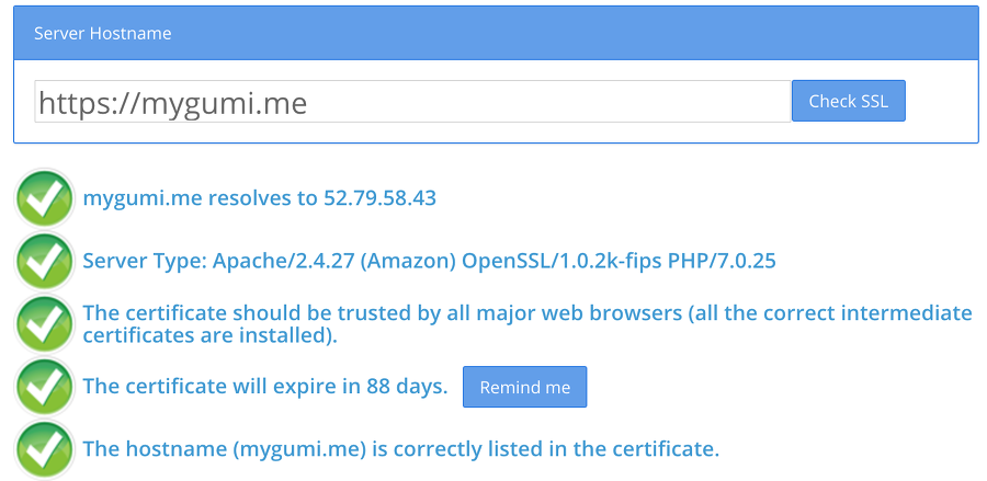 HTTPS 확인