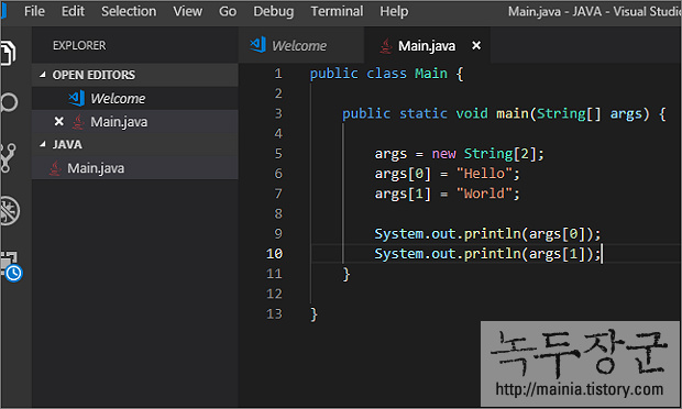Visual Studio Code Java(자바) 컴파일과 디버깅 하는 방법