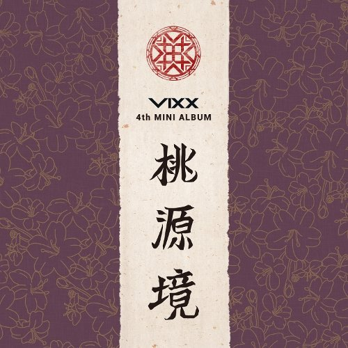 VIXX – Shangri-La Lyrics [English, Romanization]
