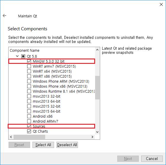 Static(정적) 컴파일 방법