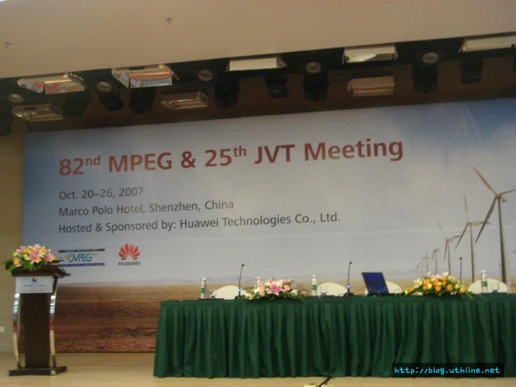 심천, 중국(MPEG 82)