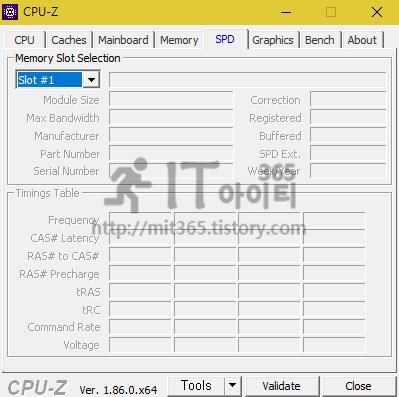 CPU Z 사용법