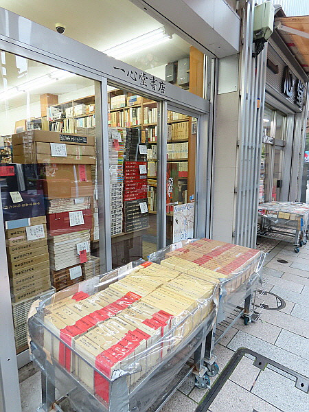 second hand bookstore in Tokyo, Japan