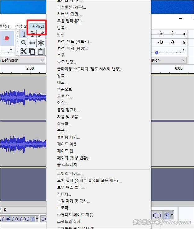 mp3 편집 소리녹음 audacity 오데시티 2.4.2 포터블 소리 증폭4