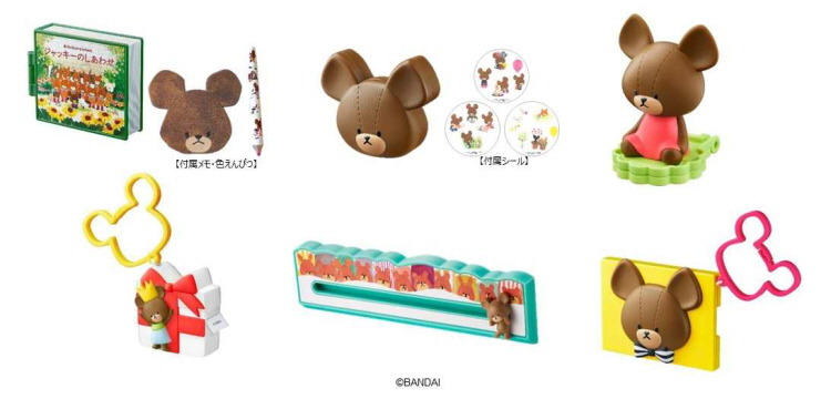14. the-bears'-school-products