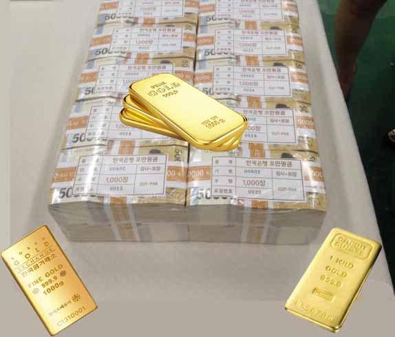 금 1Kg 5만원권 부피 비교