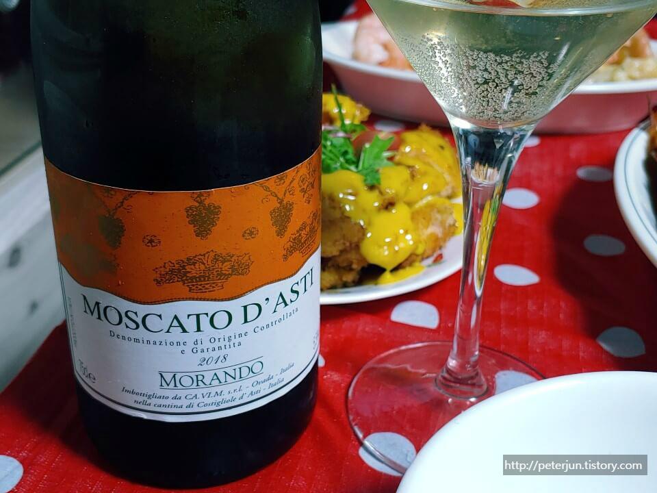 모스카토 디아스티 와인