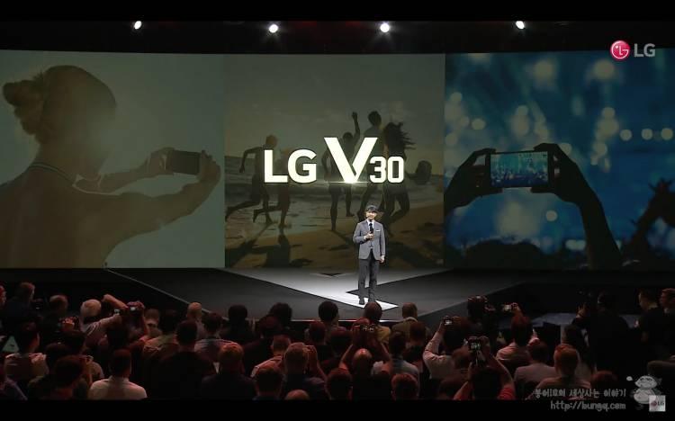lg, v30, 발표, 스펙, 기능, 카메라, 정리, 요약