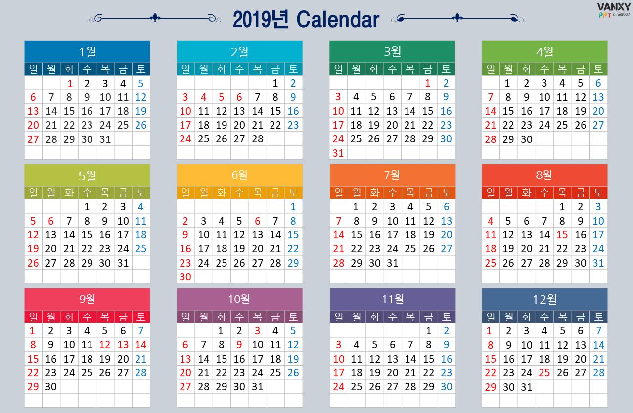 2019년 calendar 달력