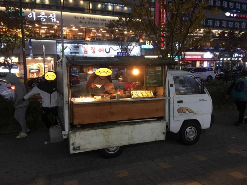 서울닭꼬치