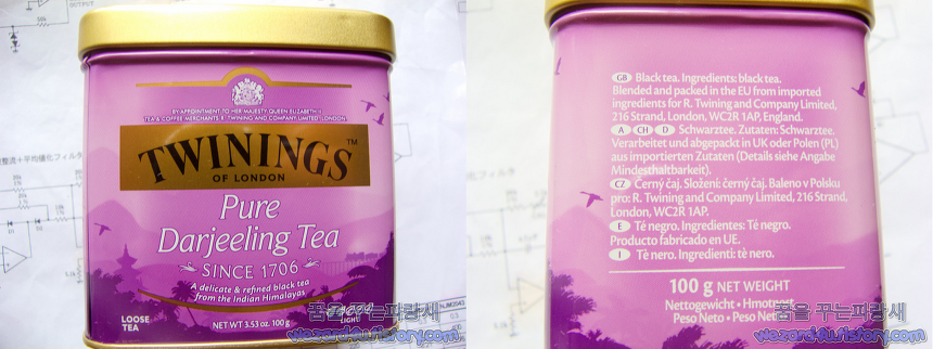 트와이닝 다즐링 티(Twinings Pure Darjeeling Tea)