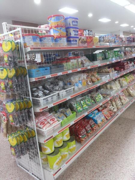 파주 외국 식품 슈퍼마켓