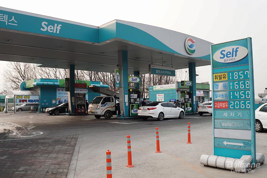 고급유 고급휘발유 일반유 불스원샷 연료첨가제
