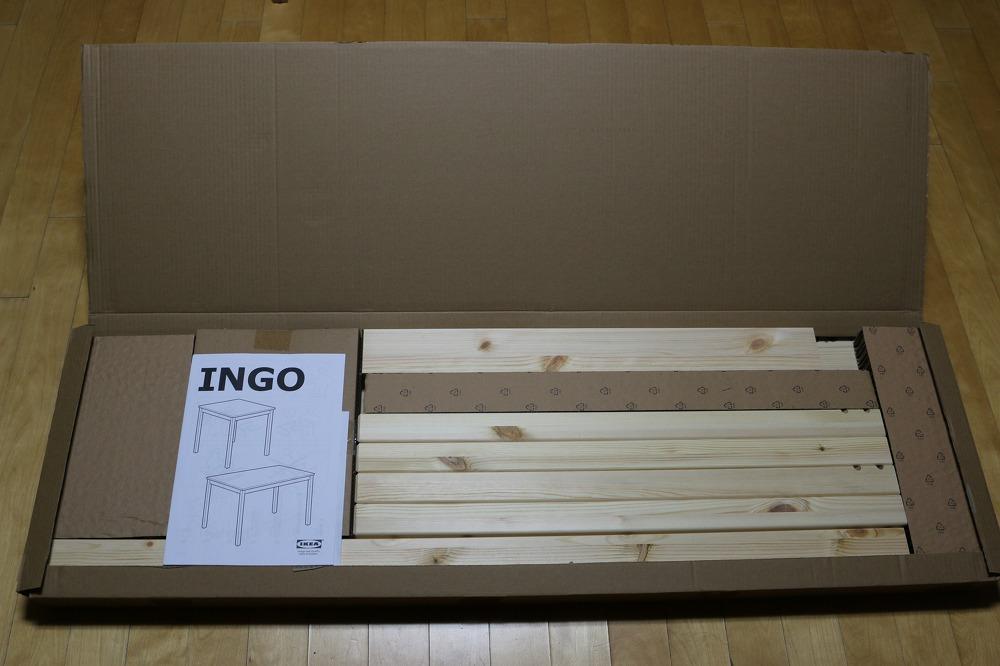 이케아 INGO 테이블 식탁