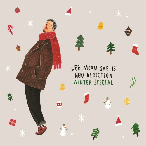 Lee Moonsae, Roy Kim – This Christmas (Feat. Hanhae) Lyrics [English, Romanization]