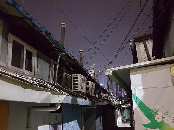slum in korea