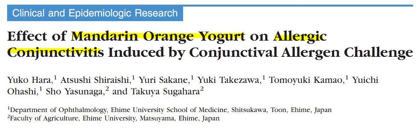 Effect of Mandarin Orange Yogurt on Allergic Conjunctivitis Induced by Conjunctival Allergen Challenge