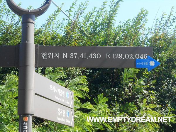 동해안 자전거길: 정동진 - 강릉