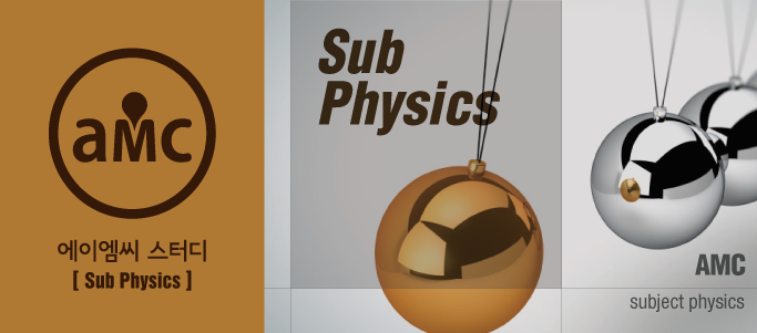 subject physics
