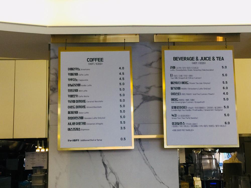 카페 아양 메인 메뉴판 1