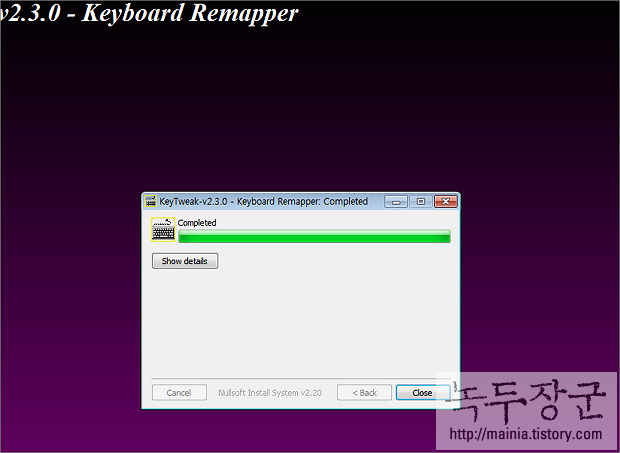 게임할 때 방해되는 윈도우키 잠그는 방법, Keytweek